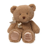 My First Teddy Tan Small - Baby Gund